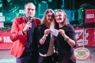 Письмо Деду Морозу: репетиция Нового года, 3 декабря 2016 - Ресторан «Максимилианс» Челябинск - 25