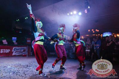 Письмо Деду Морозу: репетиция Нового года, 3 декабря 2016 - Ресторан «Максимилианс» Челябинск - 26