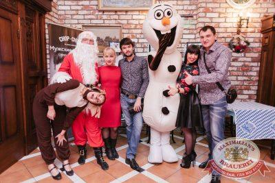 Письмо Деду Морозу: репетиция Нового года, 3 декабря 2016 - Ресторан «Максимилианс» Челябинск - 3