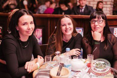 Письмо Деду Морозу: репетиция Нового года, 3 декабря 2016 - Ресторан «Максимилианс» Челябинск - 34