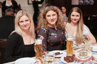 Письмо Деду Морозу: репетиция Нового года, 3 декабря 2016 - Ресторан «Максимилианс» Челябинск - 37