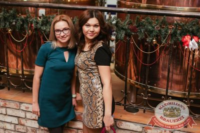 Письмо Деду Морозу: репетиция Нового года, 3 декабря 2016 - Ресторан «Максимилианс» Челябинск - 38