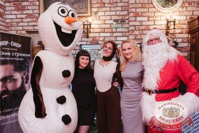 Письмо Деду Морозу: репетиция Нового года, 3 декабря 2016 - Ресторан «Максимилианс» Челябинск - 5