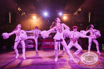 Письмо Деду Морозу: репетиция Нового года, 3 декабря 2016 - Ресторан «Максимилианс» Челябинск - 6