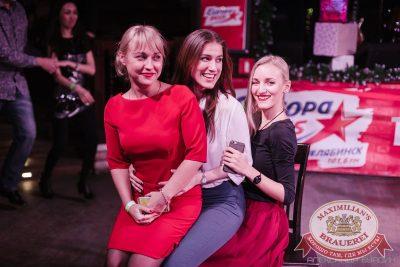 Письмо Деду Морозу: репетиция Нового года, 3 декабря 2016 - Ресторан «Максимилианс» Челябинск - 7