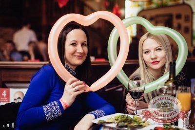 Вечеринка «Город Любви», 14 февраля 2015 - Ресторан «Максимилианс» Челябинск - 07