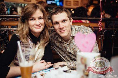 Вечеринка «Город Любви», 14 февраля 2015 - Ресторан «Максимилианс» Челябинск - 08