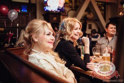 Вечеринка «Город Любви», 14 февраля 2015 - Ресторан «Максимилианс» Челябинск - 12