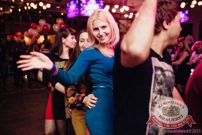 Вечеринка «Город Любви», 14 февраля 2015 - Ресторан «Максимилианс» Челябинск - 15