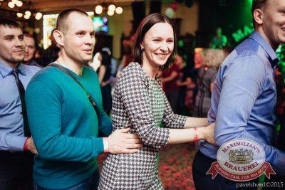 Вечеринка «Город Любви», 14 февраля 2015 - Ресторан «Максимилианс» Челябинск - 16