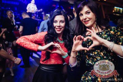 Вечеринка «Город Любви», 14 февраля 2015 - Ресторан «Максимилианс» Челябинск - 17