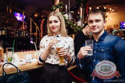 Вечеринка «Город Любви», 14 февраля 2015 - Ресторан «Максимилианс» Челябинск - 18