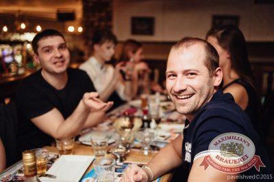 Вечеринка «Город Любви», 14 февраля 2015 - Ресторан «Максимилианс» Челябинск - 19