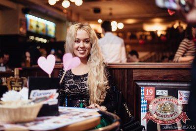 Вечеринка «Город Любви», 14 февраля 2015 - Ресторан «Максимилианс» Челябинск - 20