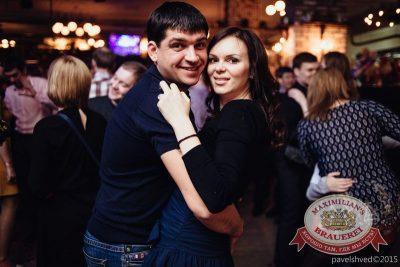 Вечеринка «Город Любви», 14 февраля 2015 - Ресторан «Максимилианс» Челябинск - 23