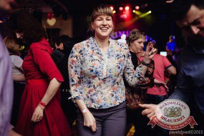Вечеринка «Город Любви», 14 февраля 2015 - Ресторан «Максимилианс» Челябинск - 24