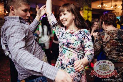 Вечеринка «Город Любви», 14 февраля 2015 - Ресторан «Максимилианс» Челябинск - 26