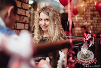 Вечеринка «Город Любви», 14 февраля 2015 - Ресторан «Максимилианс» Челябинск - 28