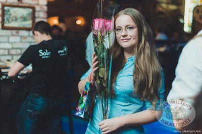 Макsим, 10 октября, 2013 - Ресторан «Максимилианс» Челябинск - 04
