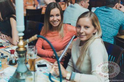 Макsим, 10 октября, 2013 - Ресторан «Максимилианс» Челябинск - 06