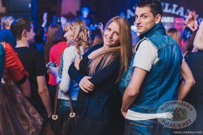 Макsим, 10 октября, 2013 - Ресторан «Максимилианс» Челябинск - 13