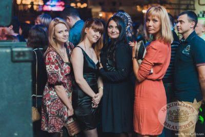 Макsим, 10 октября, 2013 - Ресторан «Максимилианс» Челябинск - 15