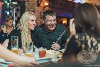 Макsим, 10 октября, 2013 - Ресторан «Максимилианс» Челябинск - 19