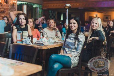 Макsим, 10 октября, 2013 - Ресторан «Максимилианс» Челябинск - 21