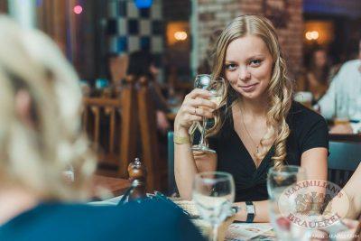 Макsим, 10 октября, 2013 - Ресторан «Максимилианс» Челябинск - 22