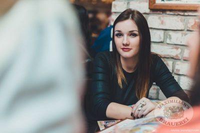 Макsим, 10 октября, 2013 - Ресторан «Максимилианс» Челябинск - 25