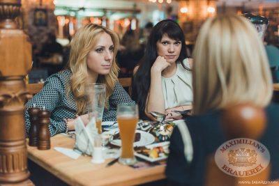 Макsим, 10 октября, 2013 - Ресторан «Максимилианс» Челябинск - 29