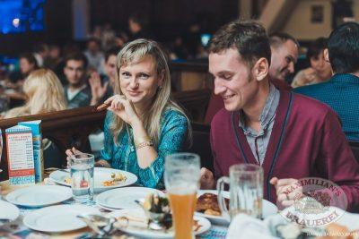 Макsим, 10 октября, 2013 - Ресторан «Максимилианс» Челябинск - 30
