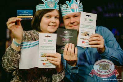Специальный гость «Октоберфеста»: Мамульки Bend, 4 октября 2014 - Ресторан «Максимилианс» Челябинск - 03