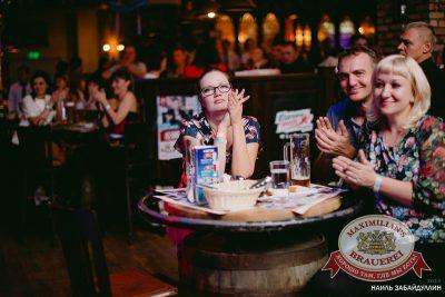 Специальный гость «Октоберфеста»: Мамульки Bend, 4 октября 2014 - Ресторан «Максимилианс» Челябинск - 04
