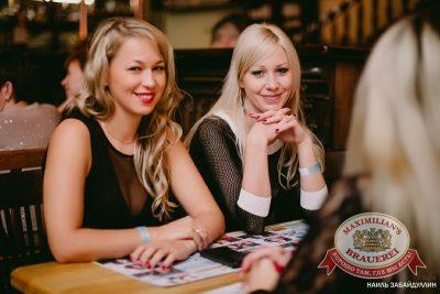 Специальный гость «Октоберфеста»: Мамульки Bend, 4 октября 2014 - Ресторан «Максимилианс» Челябинск - 05