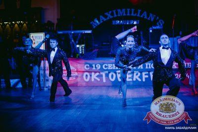 Специальный гость «Октоберфеста»: Мамульки Bend, 4 октября 2014 - Ресторан «Максимилианс» Челябинск - 06