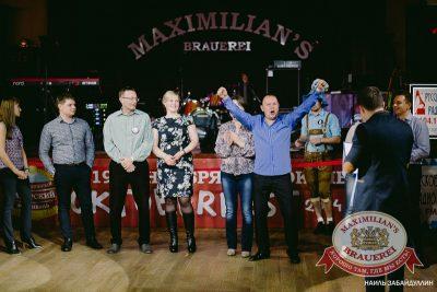 Специальный гость «Октоберфеста»: Мамульки Bend, 4 октября 2014 - Ресторан «Максимилианс» Челябинск - 09
