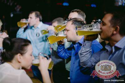 Специальный гость «Октоберфеста»: Мамульки Bend, 4 октября 2014 - Ресторан «Максимилианс» Челябинск - 10