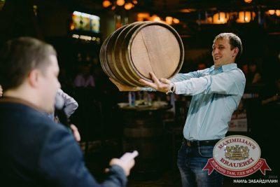Специальный гость «Октоберфеста»: Мамульки Bend, 4 октября 2014 - Ресторан «Максимилианс» Челябинск - 12
