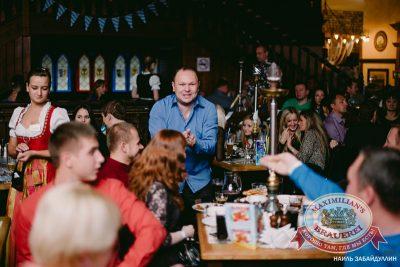 Специальный гость «Октоберфеста»: Мамульки Bend, 4 октября 2014 - Ресторан «Максимилианс» Челябинск - 17