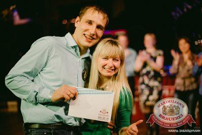 Специальный гость «Октоберфеста»: Мамульки Bend, 4 октября 2014 - Ресторан «Максимилианс» Челябинск - 19