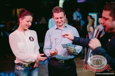 Специальный гость «Октоберфеста»: Мамульки Bend, 4 октября 2014 - Ресторан «Максимилианс» Челябинск - 21