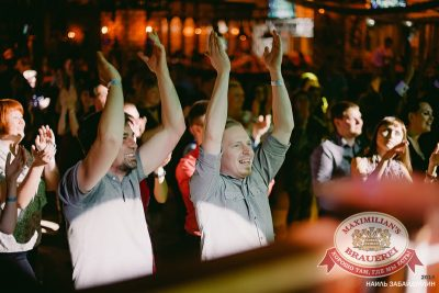 Специальный гость «Октоберфеста»: Мамульки Bend, 4 октября 2014 - Ресторан «Максимилианс» Челябинск - 25