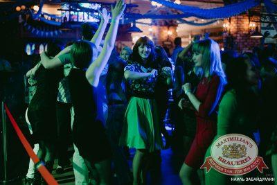 Специальный гость «Октоберфеста»: Мамульки Bend, 4 октября 2014 - Ресторан «Максимилианс» Челябинск - 29