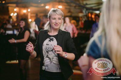 Специальный гость «Октоберфеста»: Мамульки Bend, 4 октября 2014 - Ресторан «Максимилианс» Челябинск - 31