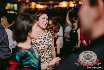 Специальный гость «Октоберфеста»: Мамульки Bend, 4 октября 2014 - Ресторан «Максимилианс» Челябинск - 32