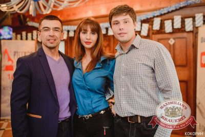 Октоберфест: Уикенд уже близко! Специальный гость — группа «Манго-Манго», 24 сентября 2015 - Ресторан «Максимилианс» Челябинск - 05