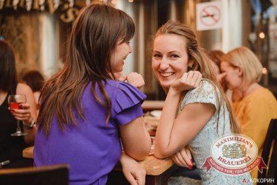 Октоберфест: Уикенд уже близко! Специальный гость — группа «Манго-Манго», 24 сентября 2015 - Ресторан «Максимилианс» Челябинск - 06