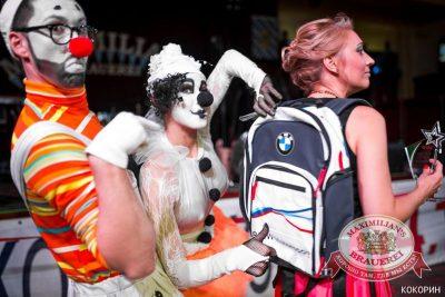 Октоберфест: Уикенд уже близко! Специальный гость — группа «Манго-Манго», 24 сентября 2015 - Ресторан «Максимилианс» Челябинск - 13