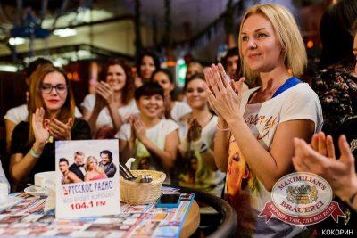 Октоберфест: Уикенд уже близко! Специальный гость — группа «Манго-Манго», 24 сентября 2015 - Ресторан «Максимилианс» Челябинск - 14